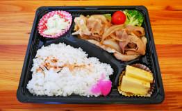 kiyotake03