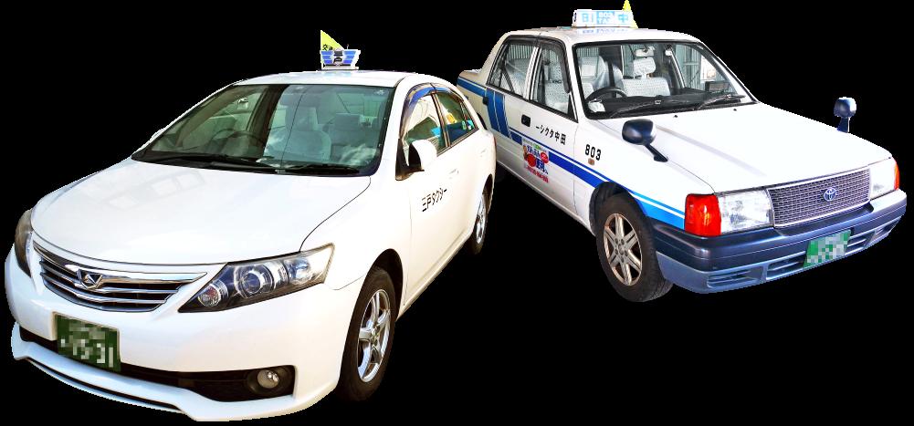 田中タクシー、三戸タクシー